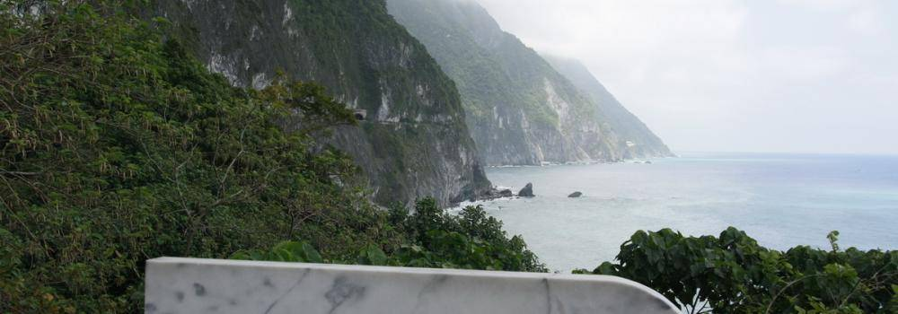 Chingshui Cliff