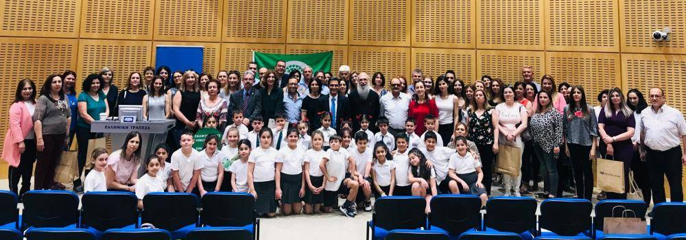 group of young students and adults attending an EcoSchools Cyprus event